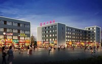 commercial real estate investment partners wanted opportunity in China