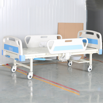 Youth Medical Kenya King Full Double Size Hospital Bed Accessories