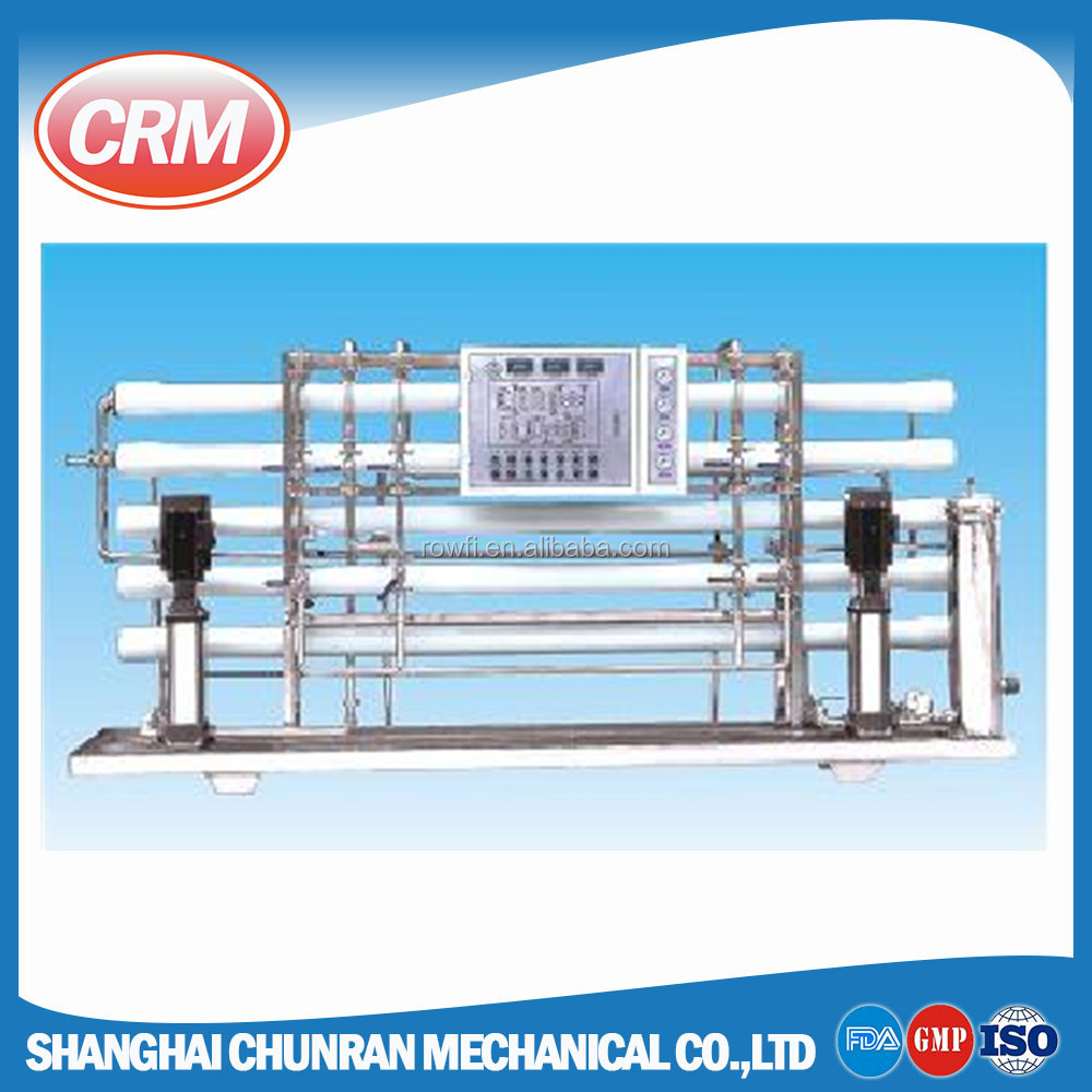 High performance resin softner hard raw water treatment plant