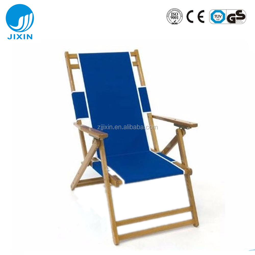 Beach Folding Deck Chair / Adjustable Wooden Reclining Foldable Chair / Reclining Beach Wooden