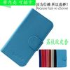 small moq wallet leather filp case cover for lg optimus f3 ls720