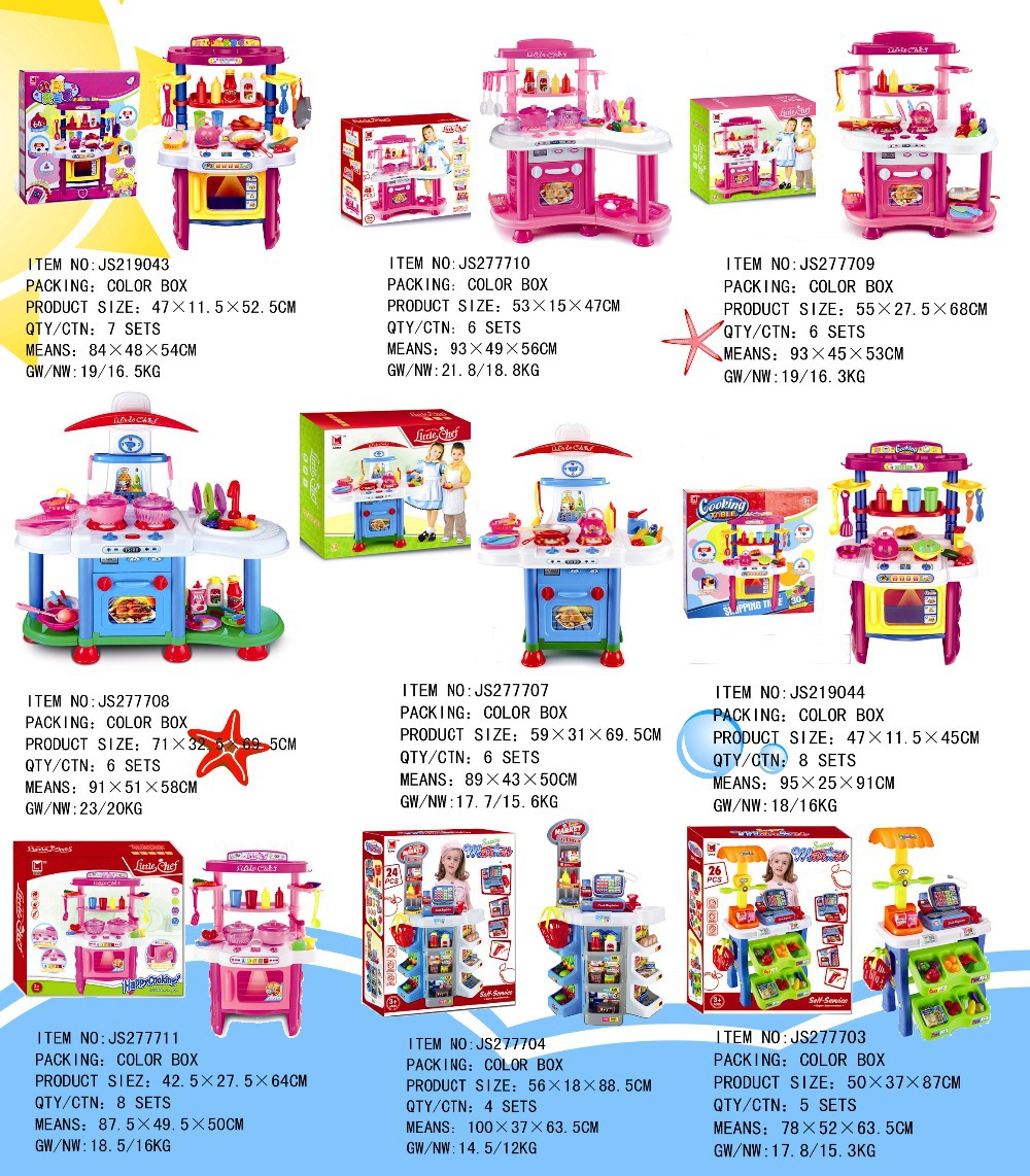 New Products Educational Toys Kid Game Kids Kitchen Set