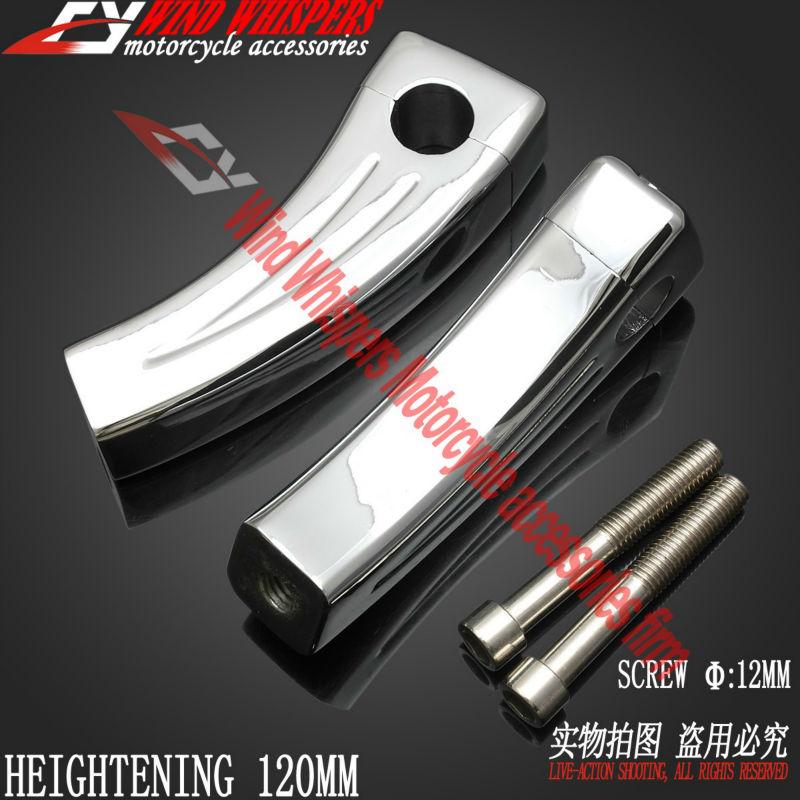 25 мм мотоцикл усиливая 12 см ручка бар зажимы образного руля для Harley XL883 1200 Magna конь тень вулкан 400 800
