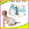/product-detail/ap01-disposable-baby-diaper-manufacturer-in-china-sleepy-baby-diaper-60727504808.html