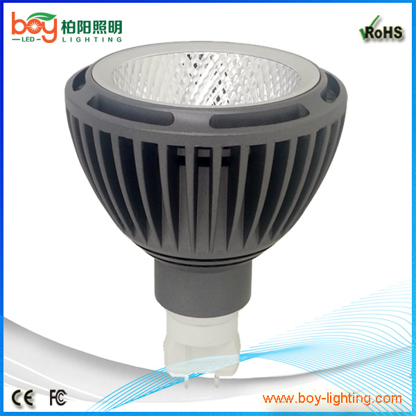 Grey aluminum cob g12 20w track light