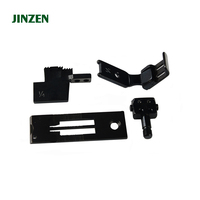 Sewing Machine Parts Feed Dog Needle Plate Presser Foot And Needle Clamp Lock Stitch Gauge Set JZ-80456