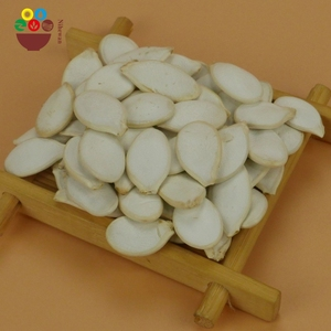 Chinese organic bulk market price snow white pumpkin seeds