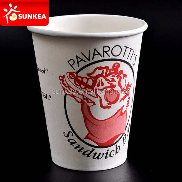 One time use paper cup