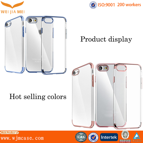 Hot selling Color Edge PC case for Iphone 7/7 Plus