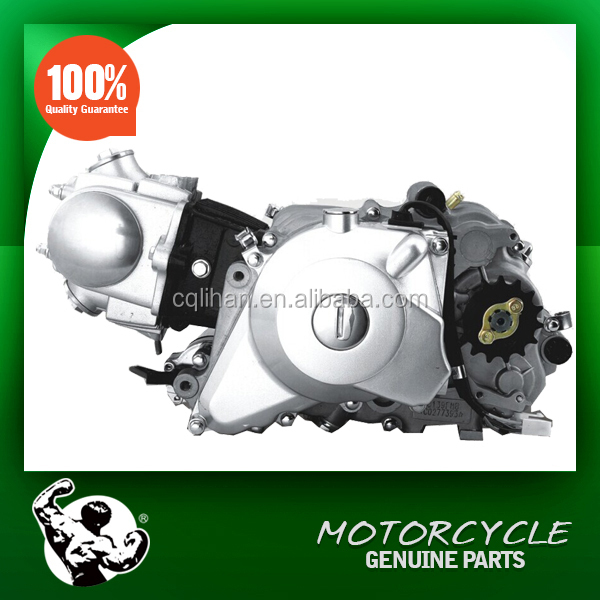 Loncin horizontal engine for 110cc atv parts