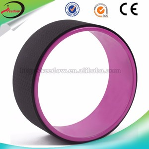 Chair Foam Roller, Chair Foam Roller Suppliers And Manufacturers At  Alibaba.com