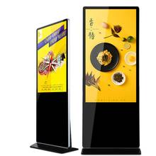 SH4375AD-IT 43 inch Panel Grootte en Indoor Toepassing photobooth kiosk reclame monitor