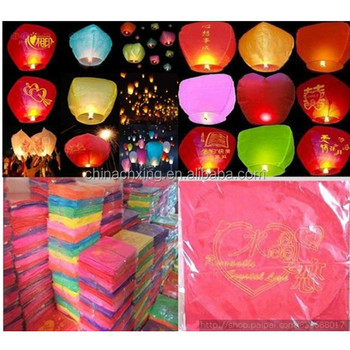 flame retardant chinese sky paper lantern colorful paper sky