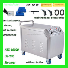 HZX-10000 Free Car Wash Machine/Steam Vacuum Cleaning Machine For Carpet