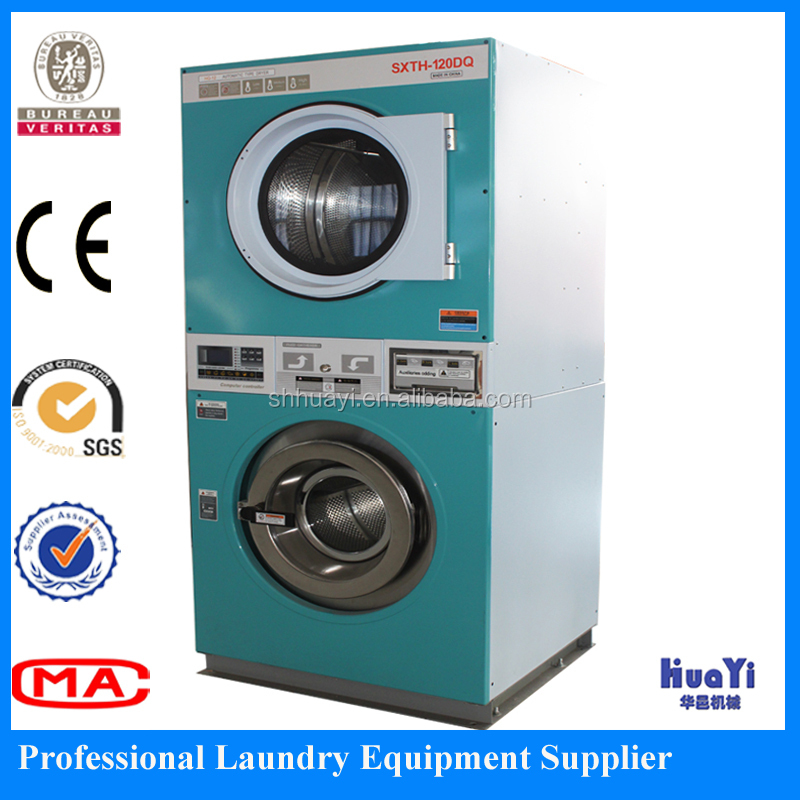 Lowes Commercial Washer Dryer Wholesale Buy Washer Dryer