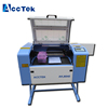 /product-detail/acctek-high-quality-mini-laser-engraving-machine-price-akj6040-mini-laser-machine-mini-cnc-laser-engraving-cutting-machine-60237993319.html