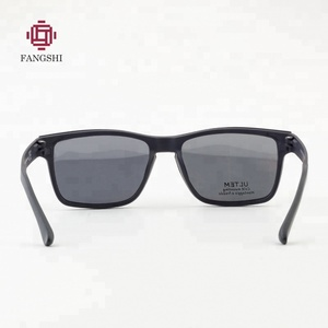 Popular Cool Top Sale TR90 Eyeglass Frames Sunglasses Fashion