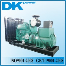 High quality reliable 30kva diesel generator