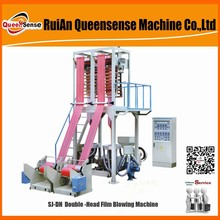 Qs-<span class=keywords><strong>dh</strong></span> 65 Double - tête t - shirt Film Machine de soufflage