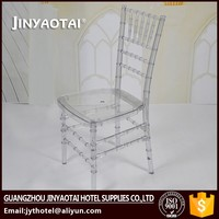 commericial PE rattan cafe arm restaurant chairs