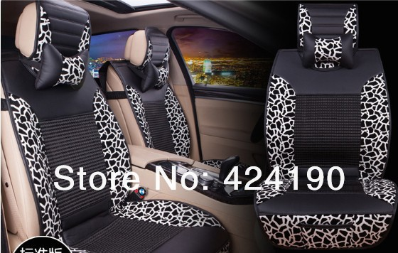 2014 High Quality 8 Pieces Seat Soft Leather Leopard Print