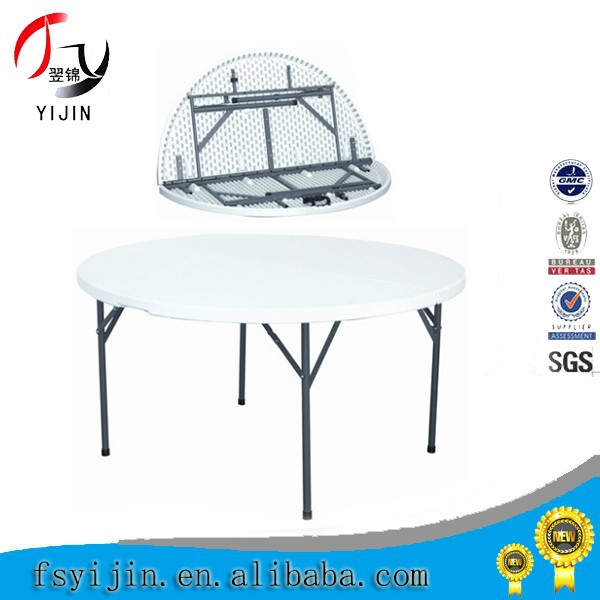 2016 White Cheap Portable Round Plastic Table