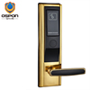 Electronic door lock digital door lock