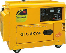 5kw silent small air cool portable generator,silent diesel generator