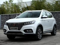 Roewe eRX5 Plug in hybrid electric car