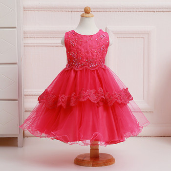 Latest Formal Dress Patterns Sequins Tulle Flower Girl Dress Party