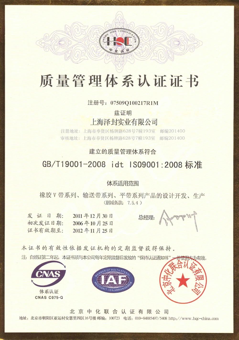 Tcm Forklift Part Tcm Hose Guide Pulley Buy Hose Guide Pulley Guide Pulley Tcm Hose Pulley Product On Alibaba