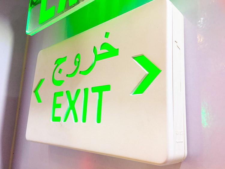 Arabic Exit Light (2).jpg