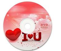 Music&movie recordable media/printable blank cd dvd