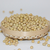 Top producer soya beans seeds healty soy bean yellow soyabean