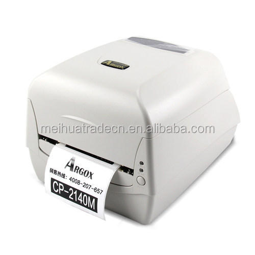 BIOBASE NEW PRODUCT 58mm Thermal Printer manufacture
