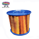 Enameled copper wire for electric motors 0.12MM