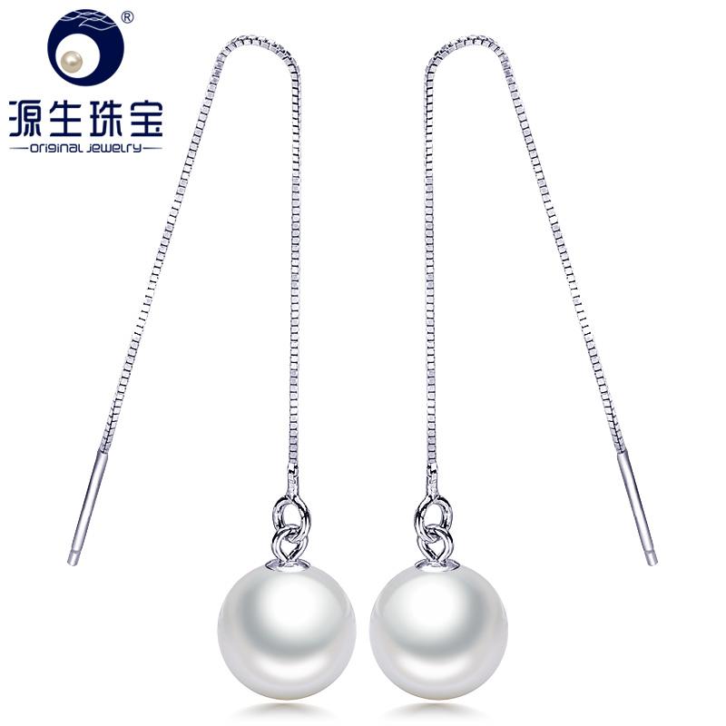 d9b84da8d8c3 Perla de agua dulce verdadera pendiente del alambre 925 astilla esterlina  diseño Simple pendiente joyería fina