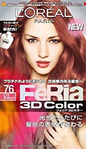 NIHON LOREAL Feria 3D Hair Color Platinum Nuance Technology #76 Pink Diamond (Japan Import)