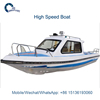 high speed water rescue boat yacht price