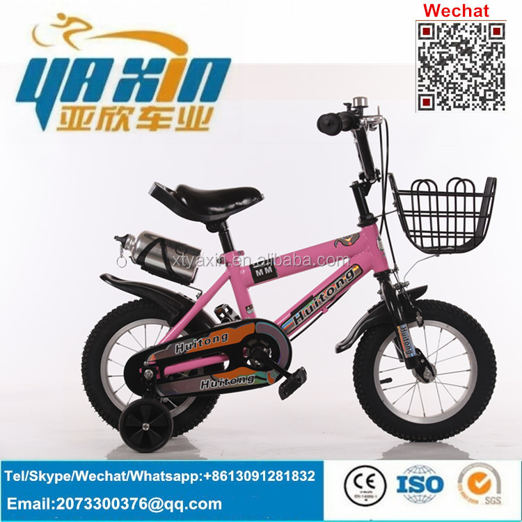 YAXIN brand or OEM 14 inch boys bike/China manufacture bike for 3 year old/CE approved