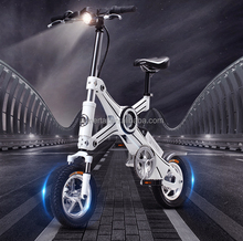 ASKMY X3 12 Inch Folding EBike ELECTRIC SCOOTER e bicycle