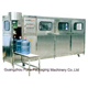 Chinese exports good quality practical 3 or 5 gallon barrel production line