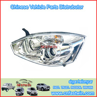 geely auto parts GEELY FC-1 CAR FRONT HEAD LIGHT 1067000102