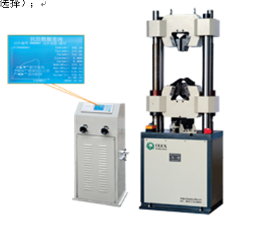 YN 21002B Electro-hydraulic universal testing machine steel wire winding machine digital tester