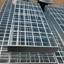 Galvanized low carbon steel grating,galvanized ms grating,GI grating