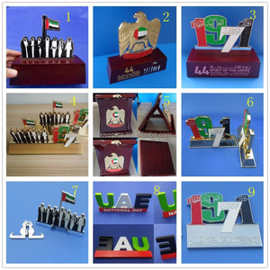 44 years uae national day gifts wooden frame metal medal trophy award