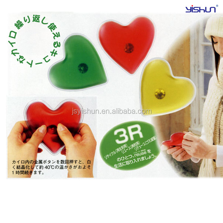 Magic instant heating customizable heart-shaped hand warmers