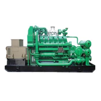 [Obrazek: 1-MW-biomass-electricity-generator-set-f...50x350.jpg]