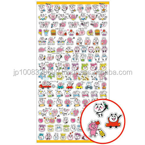 Petit Sticker 72416 Panda _ daily _ sticker paper _ paper craft _ most popular products