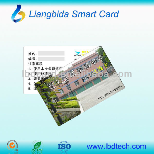 Blank Credit Cards Of Plastic Card Laminator